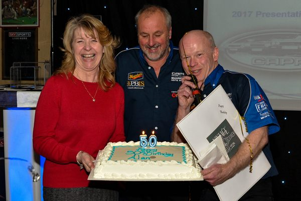 Presentation_Night_2017_Cake_600x400.jpg